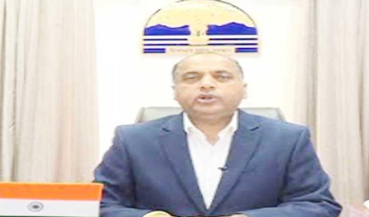 पंचायत और शहरी निकायों के प्रतिनिधियों से Jai Ram सरकार ने कही यह बात-जानिए