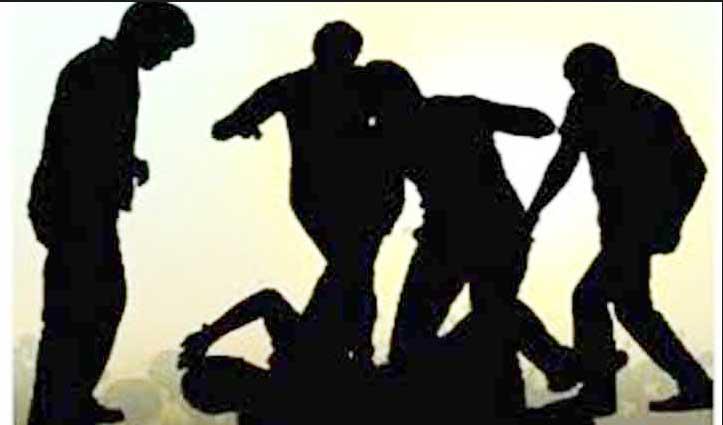 कृषि विभाग के उपनिदेशक को Office में घुसकर पीटा, 3 आरोपी सरकारी कर्मचारी