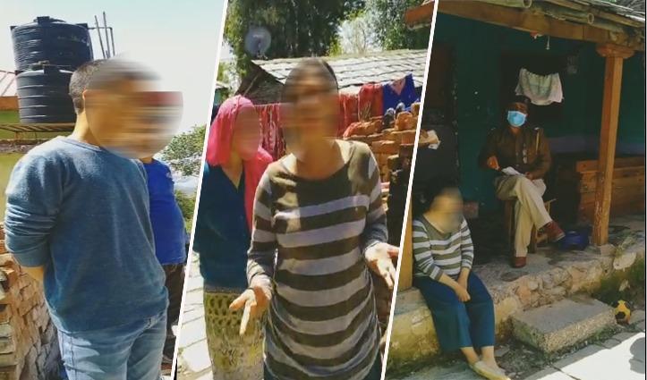 Lock down-Curfew के बीच हिमाचल में Jai Shree Ram बोलने का ये कैसा दबाव,देखें Video