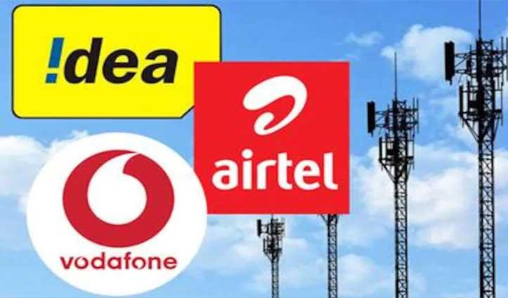 Airtel, Voda-Idea के करोड़ों यूजर्स को बड़ी राहत; बढ़ाई गई अकाउंट वैलिडिटी
