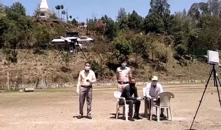 तीसरी आंख के पहरे में Solan जिला, संदिग्ध गतिविधियों पर नजर रखेगा ड्रोन