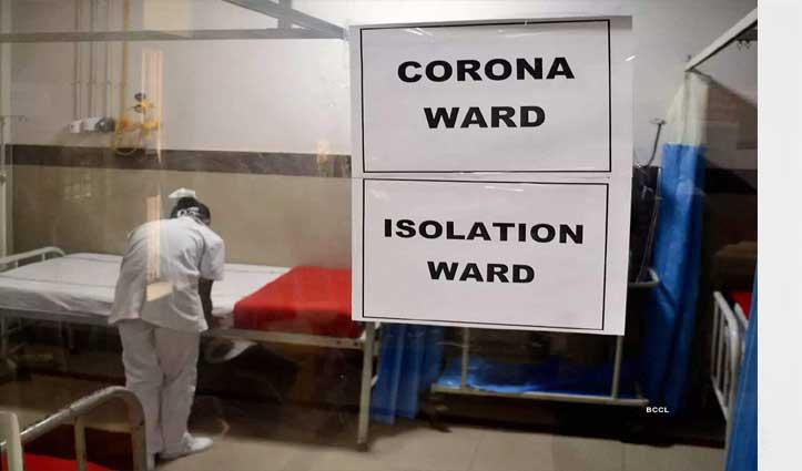 दिल्ली के अस्पताल से भागा Corona मरीज हरियाणा से पकड़ा गया