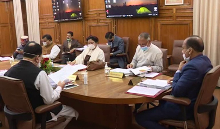 Cabinet meeting chaired by CM Jairam amid lockdown, know all decisions here