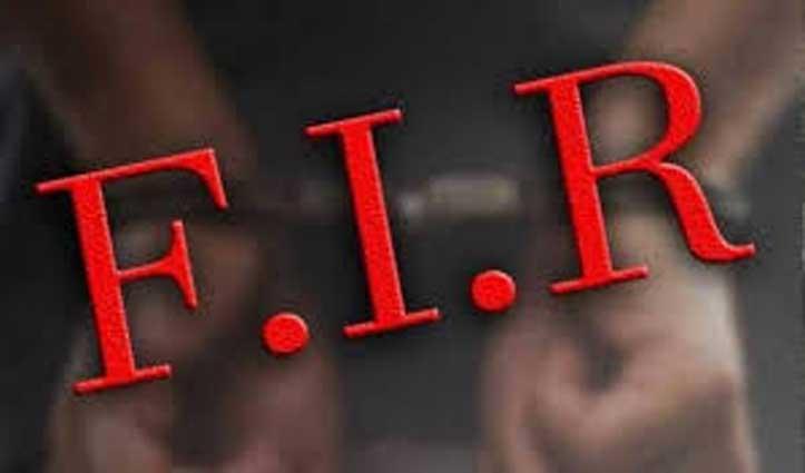 Kangra में क्वारंटाइन के आदेशों की अवहेलना पर 33 के खिलाफ FIR