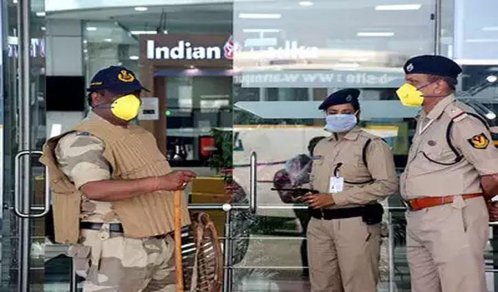 बड़ी खबर: Corona पॉज़िटिव पाए गए मुंबई एयरपोर्ट पर तैनात CISF के 11 जवान