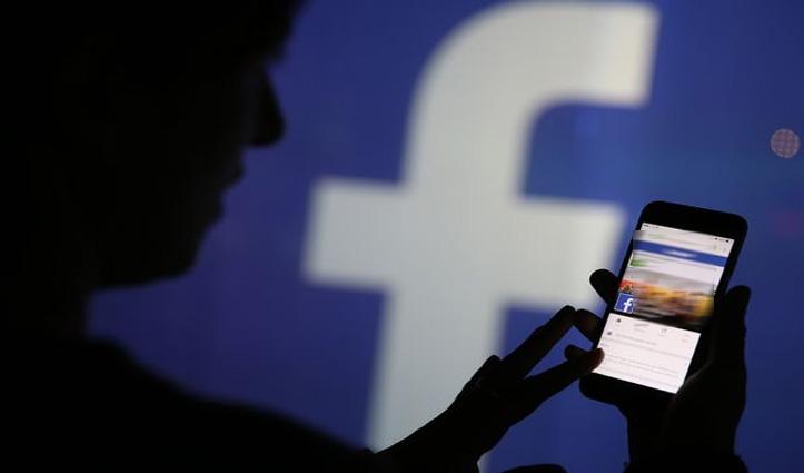 Anni में महिला कांस्टेबल के खिलाफ Facebook पोस्ट पर अभद्र कमेंट करने वालों पर Case