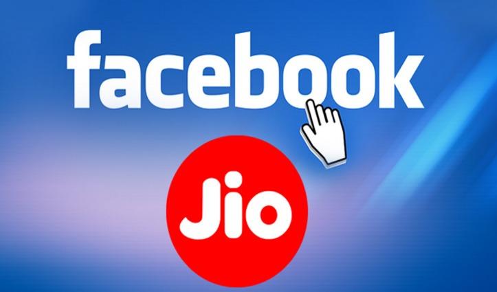 कोरोना संकट के बीच भारतीय टेक सेक्टर में बड़ा सौदा, Jio में 43,574 करोड़ निवेश करेगा Facebook