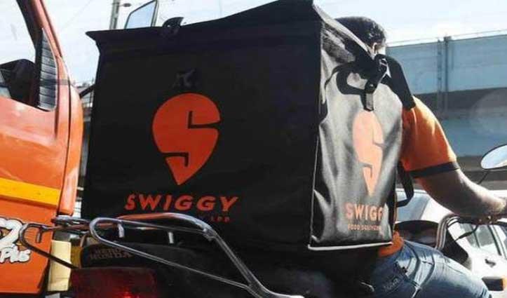 अब दो घंटे में घर-घर Grocery पहुंचाएगा Swiggy, कई ऑफलाइन रिटेलर्स से किया टाइअप