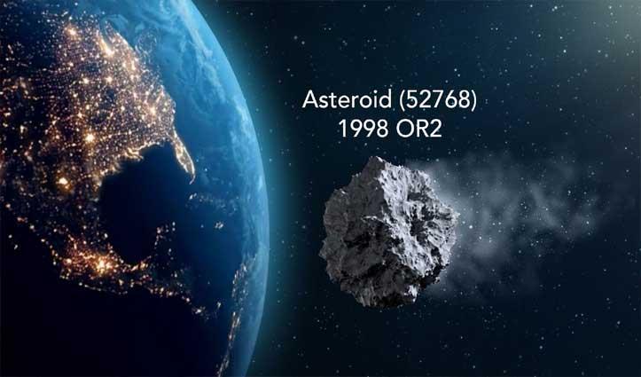 Asteroid 1998 OR2: पृथ्वी के करीब से कल गुजरेगा Everest के साइज का उल्कापिंड, जानें