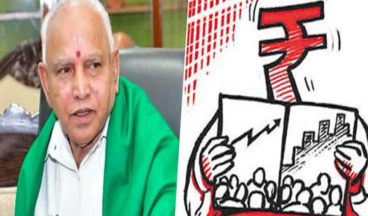 बीच Lockdown खाली हुआ इस BJP शासित राज्य का आबकारी खजाना, मंत्री बोले- सैलरी के पड़े लाले