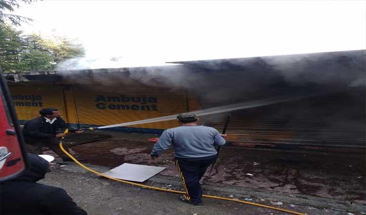 कुमारसैन के ओडी में  बंद दुकान में लग गई आग , सामान जल कर राख