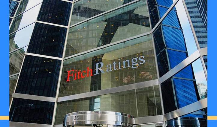Fitch Ratings ने 2020-21 में भारत की वृद्धि दर का अनुमान घटाकर किया 0.8%