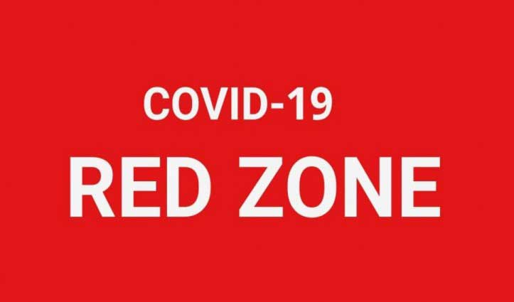 Dehradun के बाद हरिद्वार और नैनीताल भी Red Zone घोषित, उत्तराखंड तीन जोन में बांटा