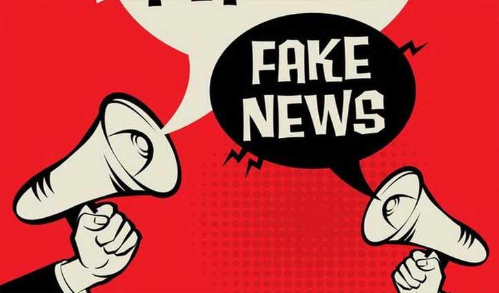 Fake Alert: कोरोना के कहर के बीच फैली है ये चार अफवाहें, सरकार ने बताया सच