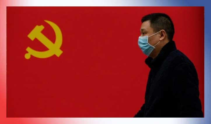 US के मिसूरी ने Covid-19 के खिलाफ 'पर्याप्त कदम' नहीं उठाने के लिए China पर किया केस