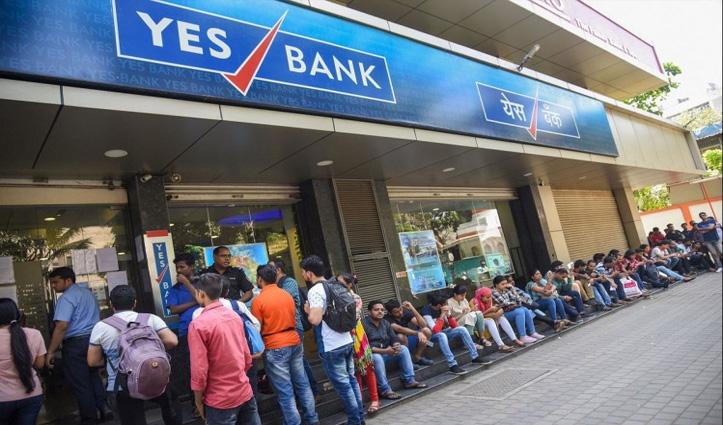 बैंकों में जुट रही भीड़ से कर्मचारी में बढ़ रहा Coronavirus का खतरा, सरकार ने जारी किए निर्देश