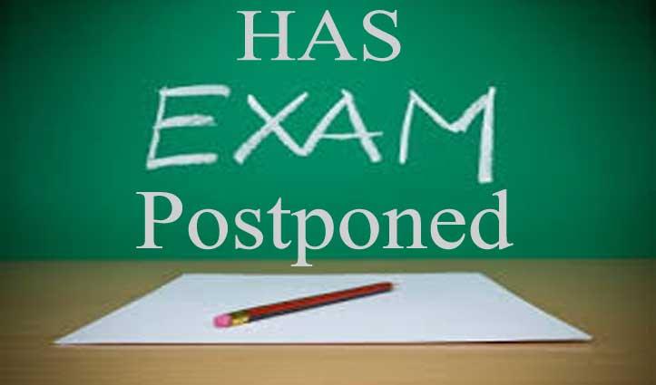 ब्रेकिंगः HAS प्रारंभिक परीक्षा स्थगित, अब कब होगी जानिए