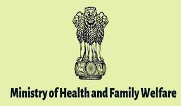 सार्वजनिक स्थानों पर तंबाकू खाने और थूकने पर लगे Ban : स्वास्थ्य मंत्रालय