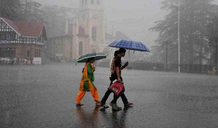 Himachal Weather: एक बार फिर करवट लेगा मौसम, दो दिन आंधी-बारिश और ओलावृष्टि की चेतावनी