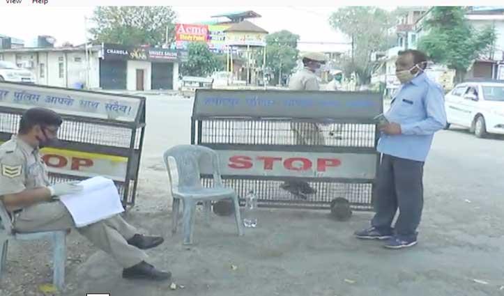 Hamirpur में बिना चैकिंग के वाहन की No Entry, रजिस्ट्रर में दर्ज हो रहे वाहन नंबर व पूरी डिटेल