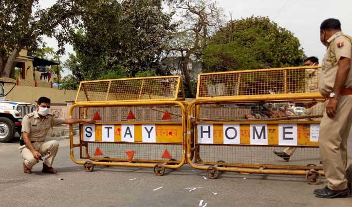 Corona Update: हमीरपुर जिला की सभी सीमाएं सील, प्रशासन ने जारी किए हेल्पलाइन नंबर