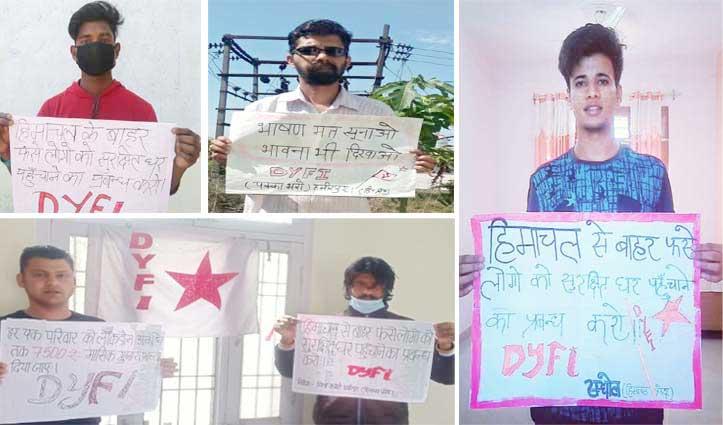 सीटू और DYFI ने सरकार से उठाई मांग, मजदूरों की छंटनी और वेतन कटौती नहीं चलेगी