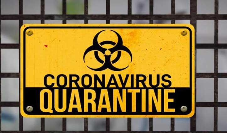 राजगढ़: मुस्लिम परिवार के दस सदस्य Home Quarantine पर रखे