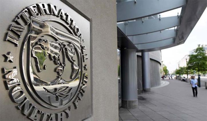 IMF ने दी चेतावनी : कोरोना महामारी के बाद होंगे महामंदी से भी ज्यादा बदतर हालात