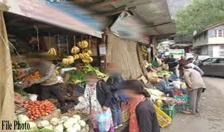 खाद्य आपूर्ति विभाग ने 53 मील में जब्त की दालें, चीनी, फल और सब्जियां-जाने क्यों