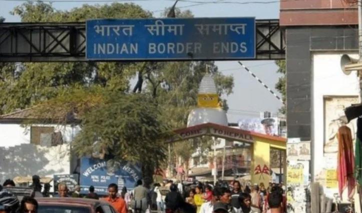 भारत में Corona फैलाने की हो रही है साजिश, DM ने कहा- नेपाल से 40-50 लोग सीमा में घुसे