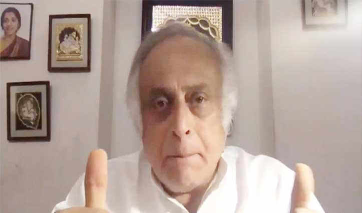 मोदी सरकार से Congress की मांग: विकलांग, वृद्ध, विधवा, किसान, जनधन खाते में जमा हों साढे सात हजार