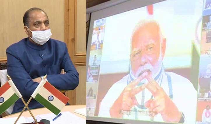 बड़ी खबरः तीन मई के बाद भी लॉकडाउन बढ़ाने के पक्ष में Jai Ram, मोदी को दिया सुझाव