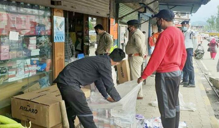 जसूर व नूरपुर पहुंचे पड़ोसी राज्य Punjab से व्यापारी, प्रशासन ने वापस भेजे