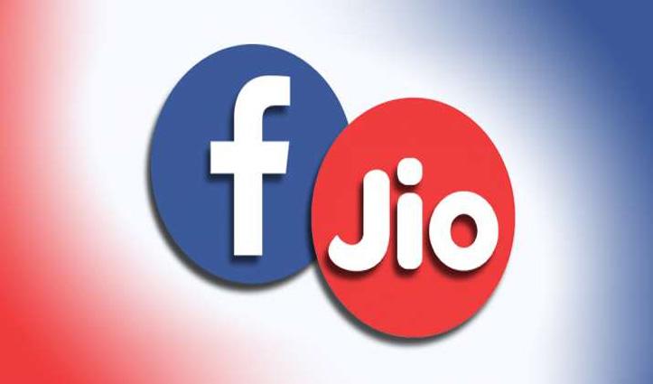 Jio-Facebook डील: करोड़ दुकानदारों की चांदी; आम कंज्यूमर को भी मिलेगा फायदा