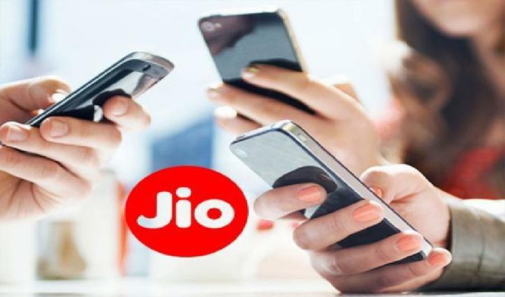 Reliance Jio का धमाकेदार ऑफर: प्रीपेड यूजर्स को रोज Free में मिल रहा है 2GB डेटा, जानें