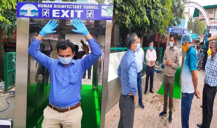 Corona इन Himachal: नालागढ़ अस्पताल में शुरु हुई प्रदेश की पहली प्रो टाईप 'सैनिटाइजिंग' सुरंग