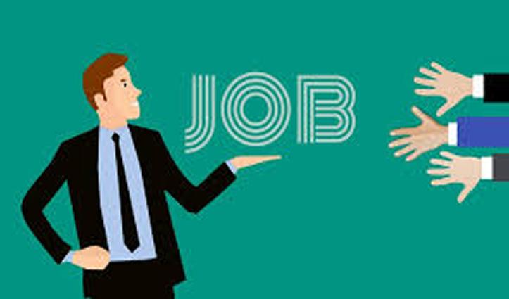 Bank में नौकरी करने का सपना होगा पूरा, यहां निकली 700 पदों पर भर्ती