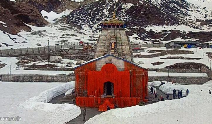 विधि-विधान के साथ खुल गए केदारनाथ के कपाट, पीएम Modi के नाम की गई पहली पूजा