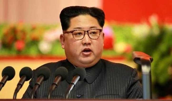ऑपरेशन के बाद उत्तर कोरिया के तानाशाह Kim Jong की हालत नाजुक, Brain Dead की अटकलें