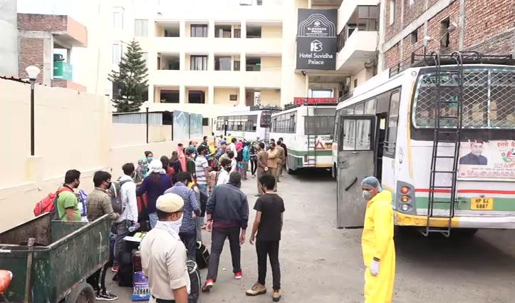 Una: कोटा से लौटे 55 छात्रों की कोरोना रिपोर्ट आई, जानने के लिए पढ़ें खबर