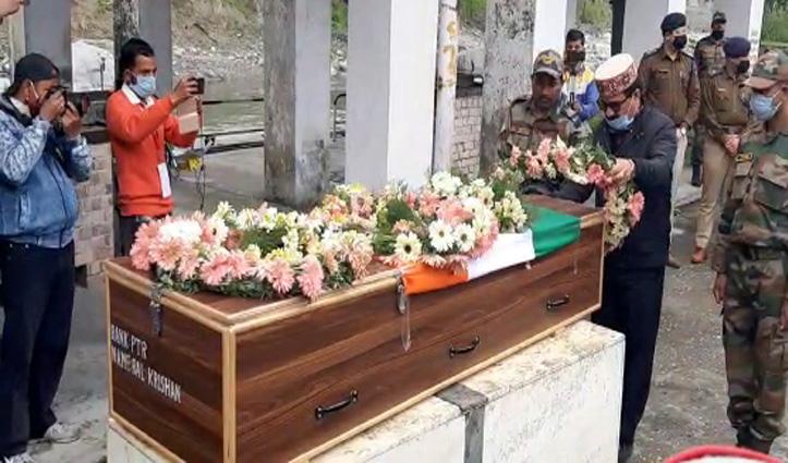 आतंकी मुठभेड़ में शहीद Himachal के जवानों को नम आंखों से अंतिम विदाई
