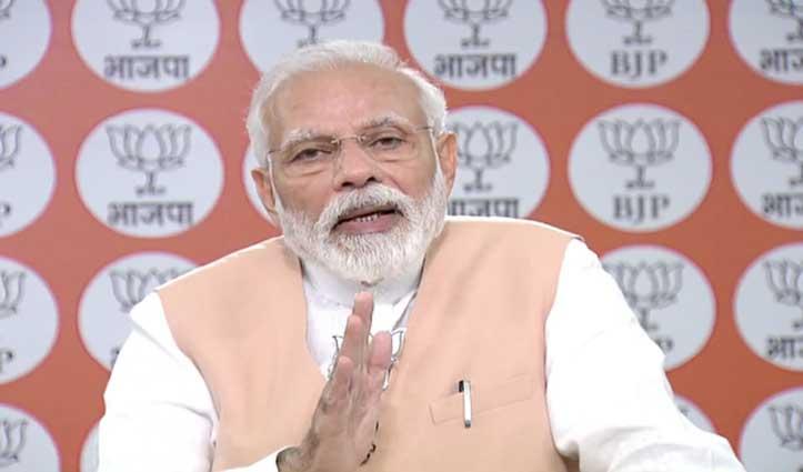PM मोदी बोले- Corona के खिलाफ लंबी चलेगी लड़ाई, ना थकना है-ना हारना है, बस जीतना है
