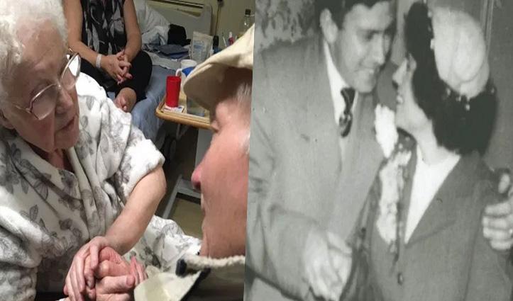 जन्म-जन्म के साथी: पत्नी के मरने के बाद बीमार बुजुर्ग ने Oxygen लेने से किया मना, गई जान
