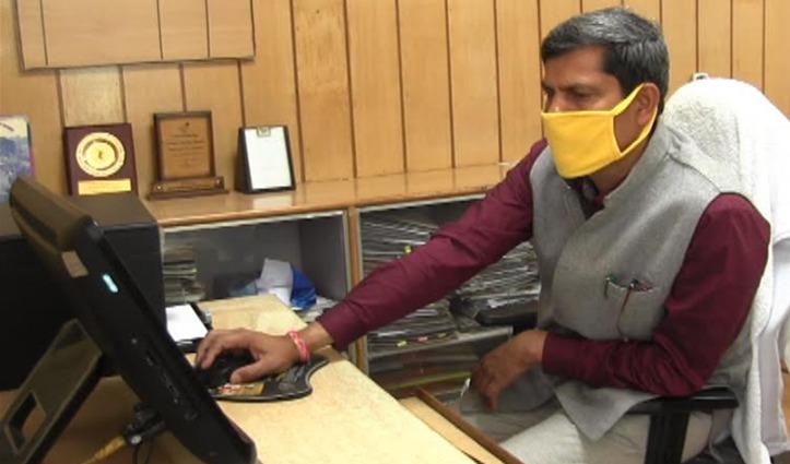 लॉकडाउन का असर- Himachal में पहली बार पीडब्ल्यूडी ने की Online Negotiation