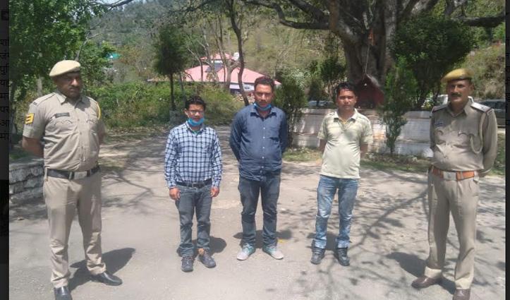 Barot में कश्मीरी मजदूरों के साथ मारपीट करने वाले Arrest, जंगलों में छिपे थे तीनों