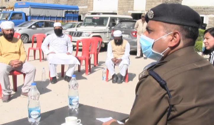 Mandi में सभी धर्मों के लोगों ने प्रशासन और पुलिस को दिलाया सहयोग का भरोसा