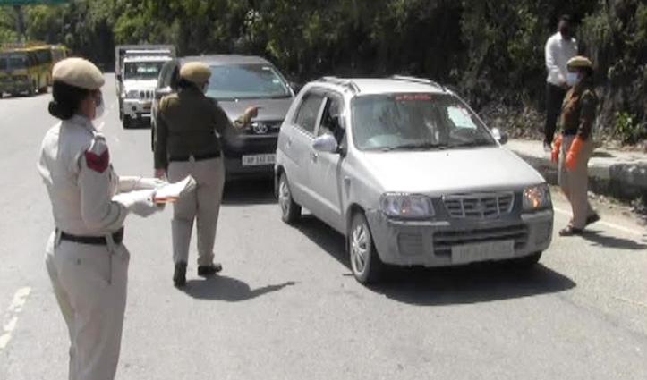 Mandi: कर्फ्यू पास के मिस यूज पर सख्त हुई पुलिस, पास होल्डर से ली जा रही पूरी जानकारी
