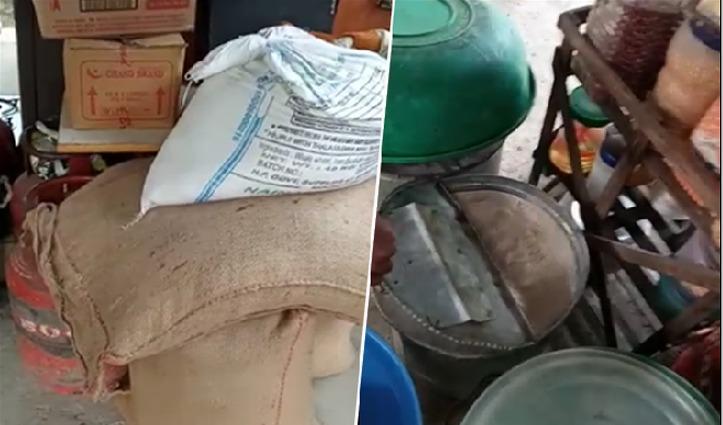 गरीबी का हवाला देकर मांगा राशन, प्रशासन की टीम पहुंची तो घर से निकली चावल की तीन बोरियां