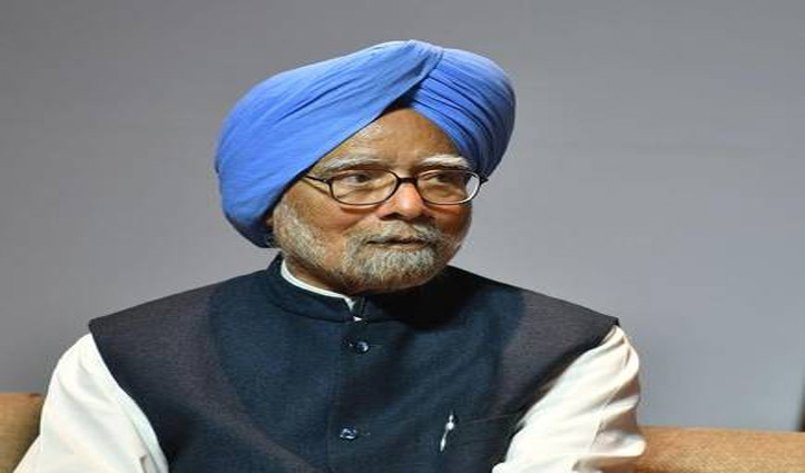 केंद्रीय कर्मचारियों के DA कटौती पर बोले पूर्व PM मनमोहन सिंह- इसकी जरुरत नहीं