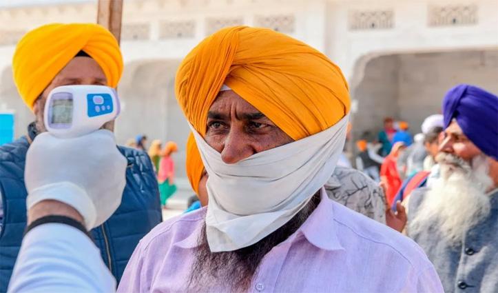 Chandigarh में सार्वजनिक स्थानों पर मुंह व नाक ढकना किया गया अनिवार्य